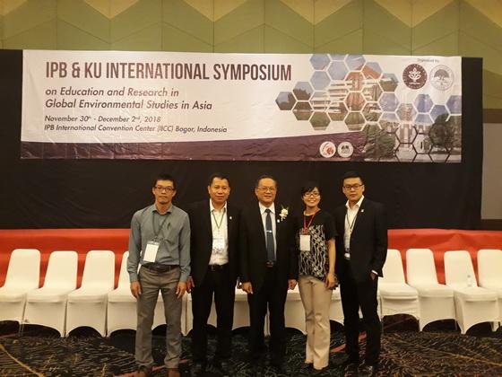 Hội thảo quốc tế về Giáo dục và nghiên cứu môi trường toàn cầu tại châu Á