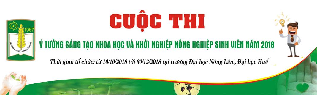 Thông báo tổ chức cuộc thi ý tưởng khoa học và khởi nghiệp nông nghiệp sinh viên 2018